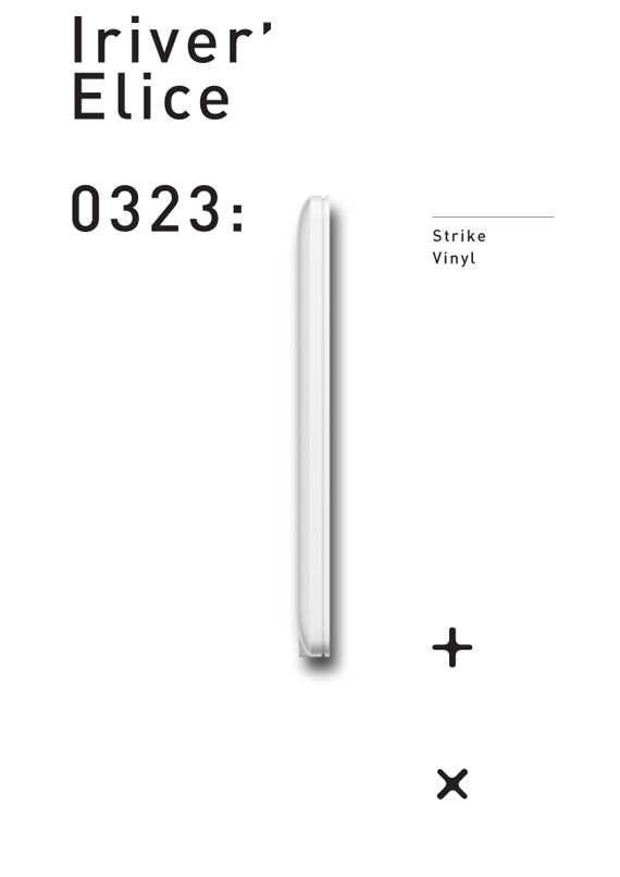 strike-design