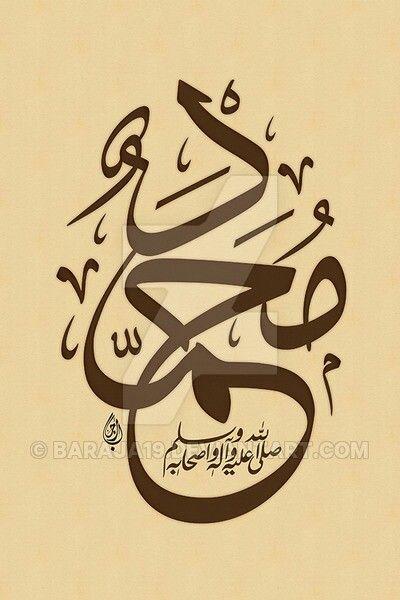 DesertRose. ... Mohammad sallallahu alahi wa sallam