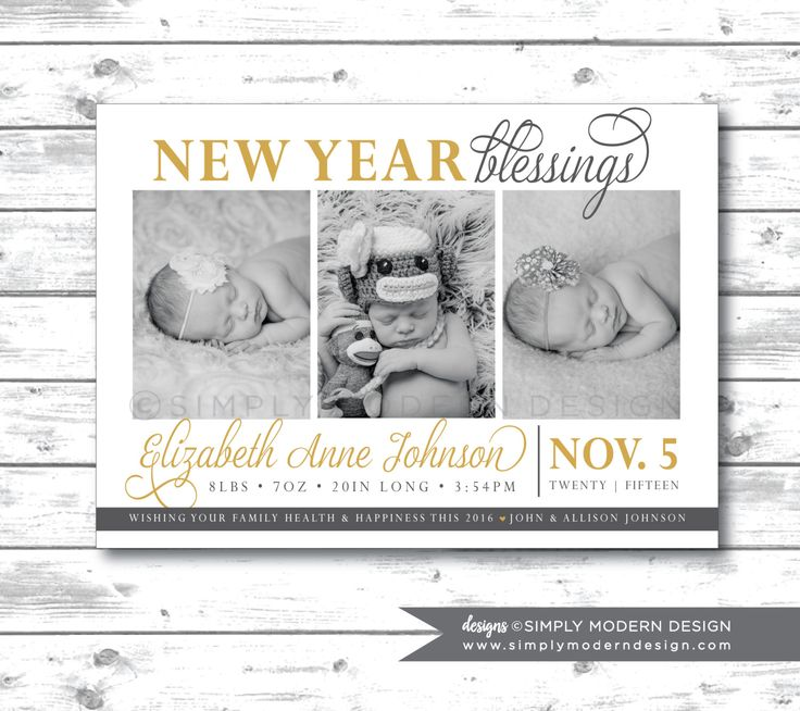 Holiday birth announcement, new years, holiday card, new year blessing, PRINTABLE by SimplyModernDesignx on Etsy