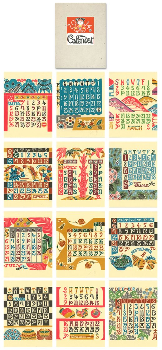 2014 Calendar ----Reprint the 1975---