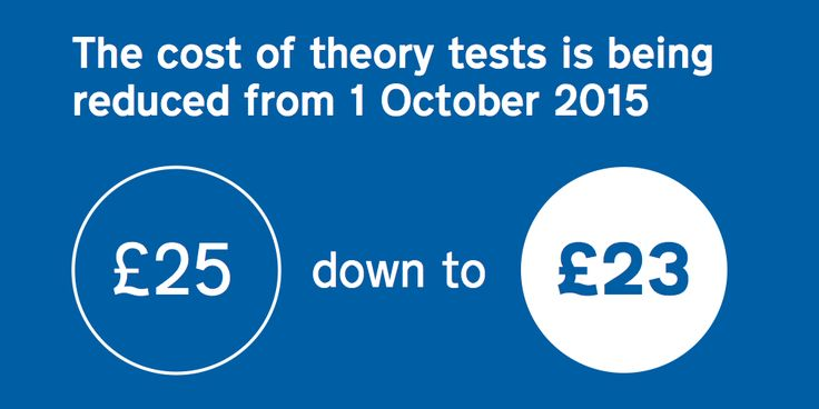 The cost of car and motorcycle theory tests will drop from £25 to £23  in October 2015 https://www.gov.uk/government/news/reduced-theory-test-costs-from-october-2015 … #drivinglessons #northampton | #drivinginstructors #northampton | #drivingschools #northampton  http://www.adriving.co.uk/