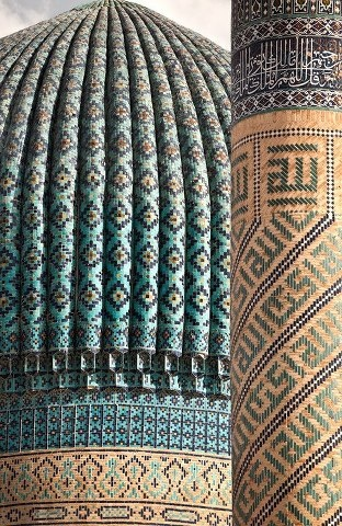 islamic architecture - Dome of Gur e Amir Mausoleum - (Persian Tomb of the King), the mausoleum of Tamerlane, in Samarkand, Uzbekistan