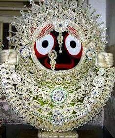 Jagannatha swami nayana pathagami bhabatume