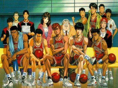 slam dunk; Es Un Anime De BasquetBall