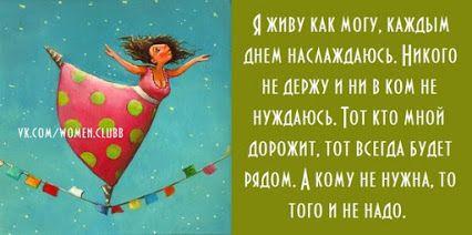 Ирина Карпинская – Google+