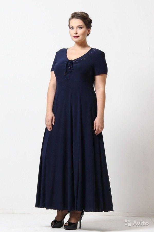 d371b8a3405 58.62.64 размер Нарядное платье купить в Санкт-Петербурге на Avito ...