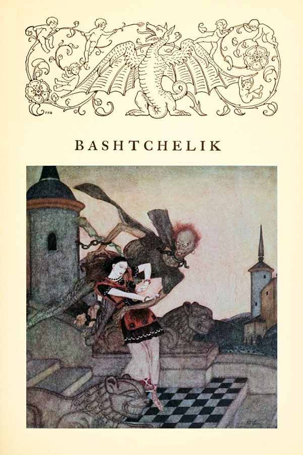Bashtchelik or True Steel; A Serbian Fairy Tale - Edmund Dulac's Fairy-Book, 1916