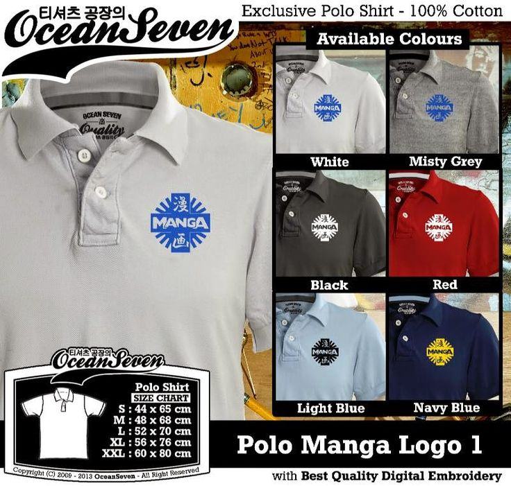 Kaos Polo Manga Logo 1 | Kaos Polo - Exclusive Polo Shirt