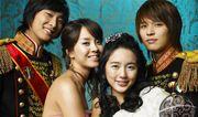 "korean drama ""Goong"""
