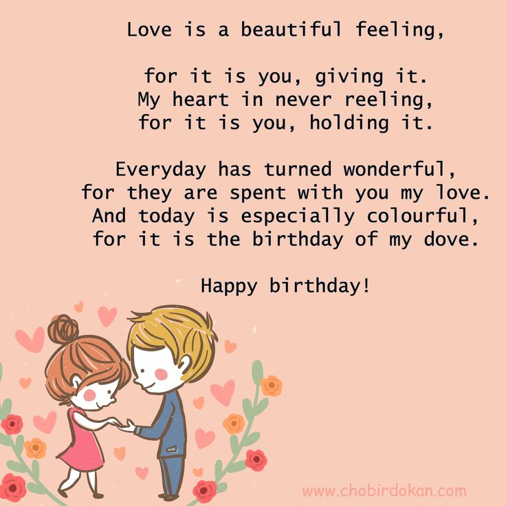 Happy Birthday Poem For Boyfriend Birthday Poems For Her And Him