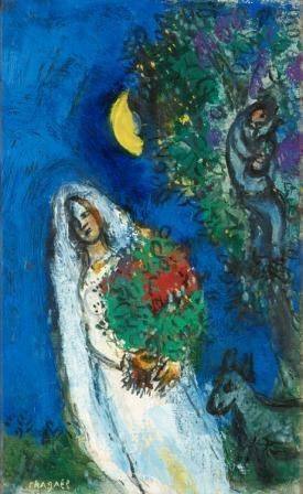 "Marc Chagall `LA MARIEE A LA LUNE` Canvas Art Print Repro 20""x32"""