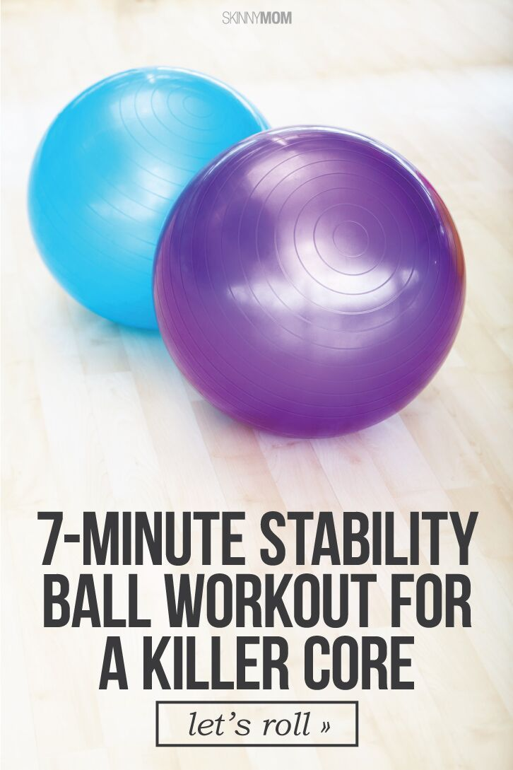 Stability ball ab workout.
