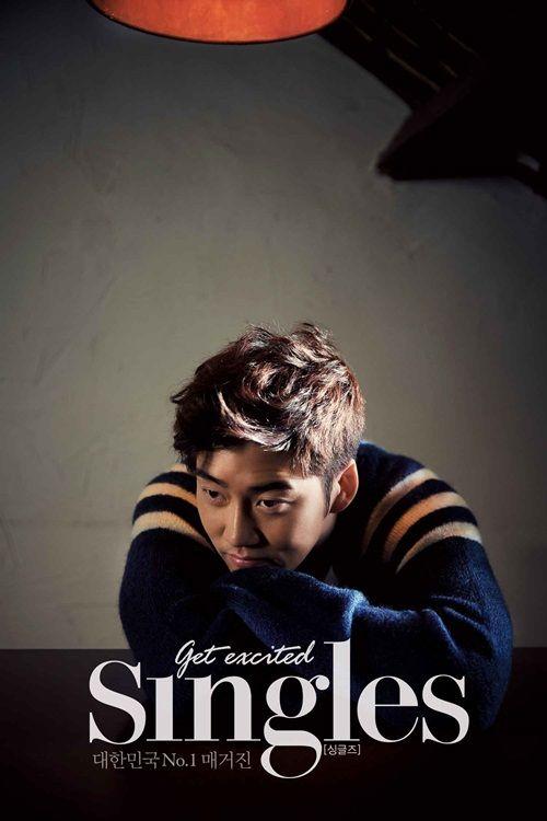 2014.01, Singles, Yoon Kye Sang
