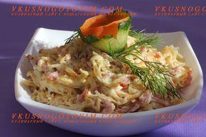 Салат с копченой колбасой и яичной лапшой / Домашний кулинар