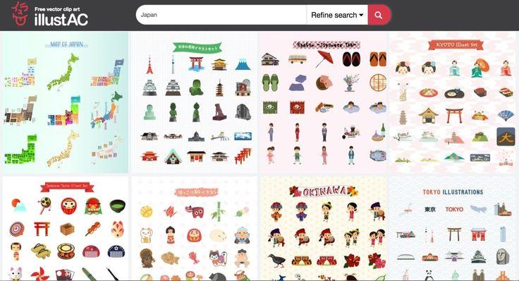 超過九萬張免費向量圖檔下載! illustAC 日本商用設計素材圖庫 | 內容駭客與數位行銷