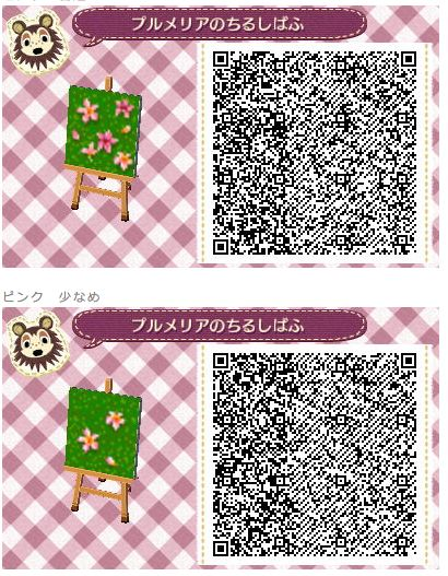 Animal crossing new leaf qr code paths pattern qr codes for Acnl boden qr