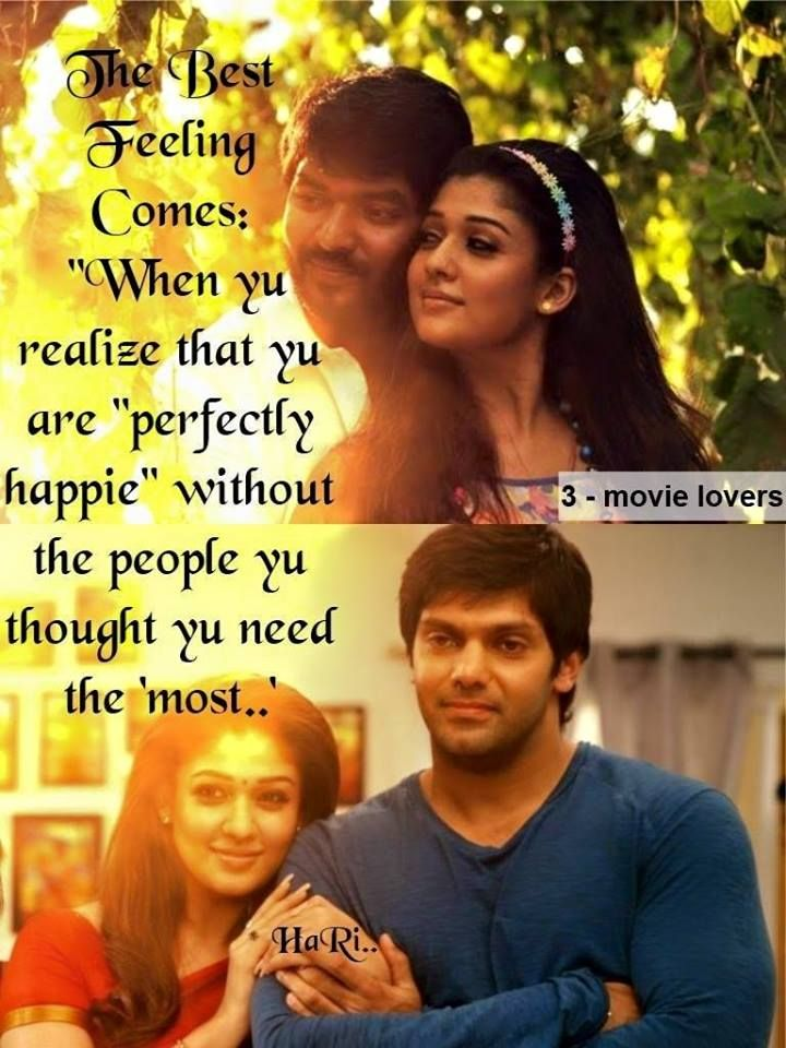 Image Result For Thought For The Day In Tamil Love Movie Lover