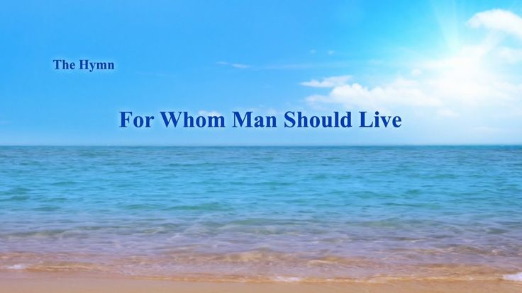 "The Hymn of Life Experience ""For Whom Man Should Live"" 
