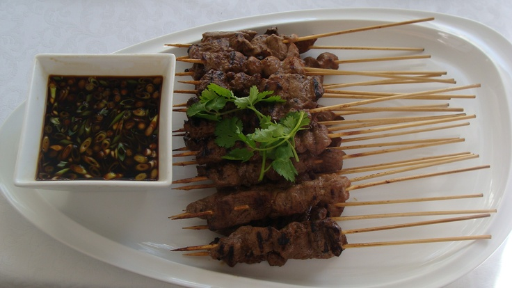 Beef Teriyaki Skewers with Ginger Soy Dipping Sauce