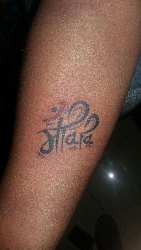 Maa paa tattoo