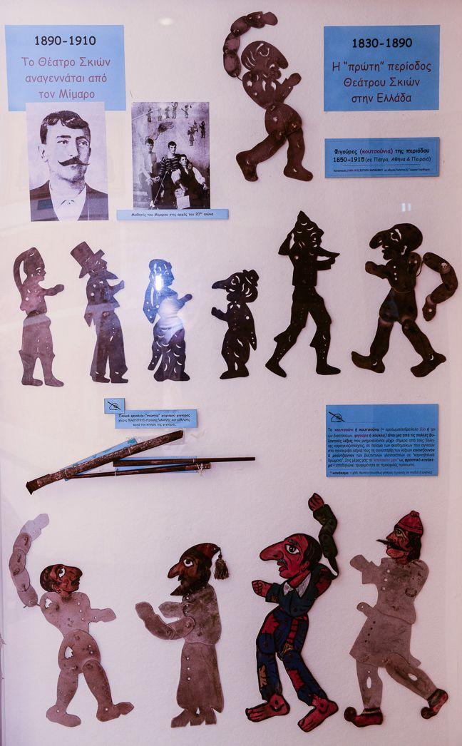 1915, Μουσείο – Θέατρο Σκιών Χαρίδημος Πάνω αριστερά στις φωτογραφίες απεικονίζονται ο Μίμαρος και οι μαθητές του.  Φιγούρες και χειριστήρια (σούστες) της περιόδου 1850 -1915.  Οι φιγούρες αυτές ήταν μικρές σε μέγεθος και κατασκευάζονταν από χαρτόνι. Με κοπίδι και σφυρί αφαιρούνται τα κομμάτια του χαρτονιού που χρειάζεται να διαπεράσει το φως ώστε να σχηματιστεί η μορφή της φιγούρας και να φαίνονται οι λεπτομέρειες της  στην σκηνή.Οι φιγούρες αυτής της περιόδου δεν είχαν πολλές λεπτομέρειες.