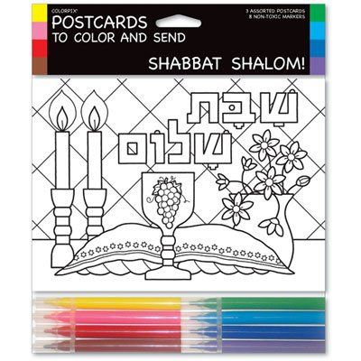 Shabbat Shalom Jewish Sabbath Postcard Coloring Kit ** More info could be found at the image url.