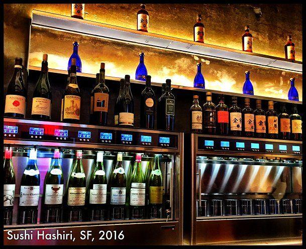 Sushi Hirashi, SF, US WineEmotion Wine Dispenser