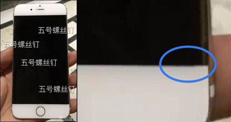 iPhone 7 photo surfaces showing edge-to-edge screen, but it's probably fake
