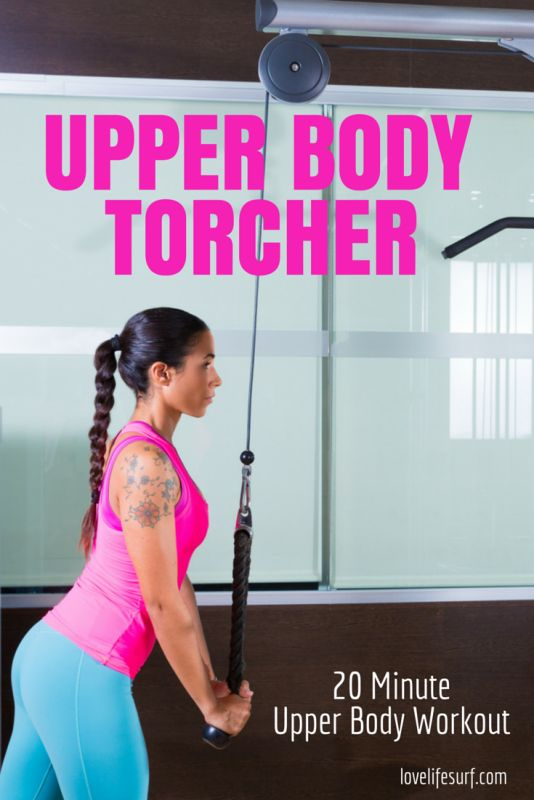 how to work your upper body muscles for noobs