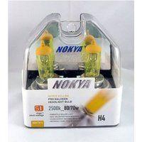 Cheap Nokya Hyper Yellow H4 / 9003 Car Headlight Bulb (S1) NOK7613. sale