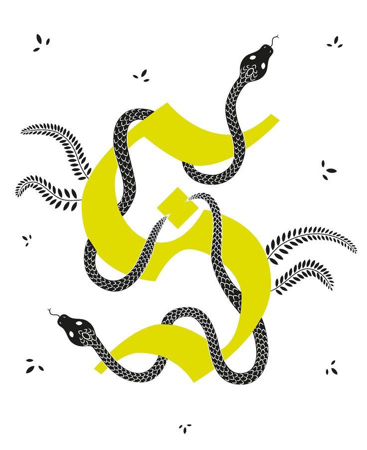 """""""Snake S"""" https://www.behance.net/gallery/50588569/Snake-S"""