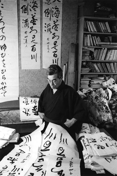 Aizu Yaichi / 会津 八一 , 1950 by Hiroshi Hamaya. He was a Japanese poet, calligrapher and historian.