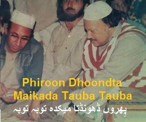 The Legend Ustad Nusrat Fateh Ali Khan Qawwal Lyrics Phiroon Dhoondta Maikada Tauba Tauba Lyrics Posted by Nusrat Collection