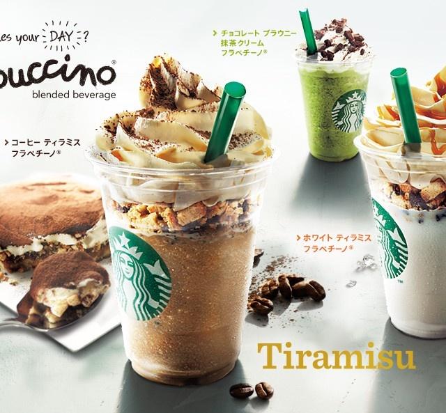 Starbucks lance une boisson au Tiramisu