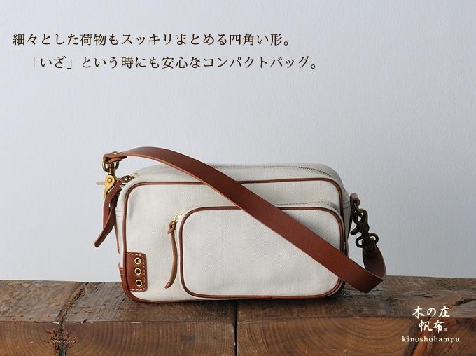 【楽天市場】木の庄帆布 W-ZIPショルダー[sokunou]fr-ki:ポルコロッソ-革の鞄と時計の店