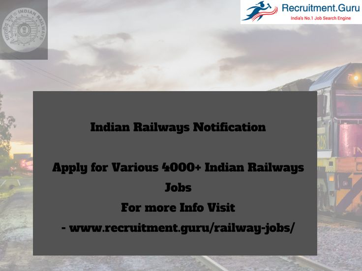 Indian Railways Vacancies, Apply for Various RRB Recruitment. Check out the latest Railway Jobs.