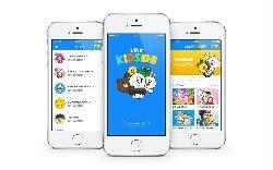 子ども向け動画配信アプリ「LINE KIDS動画」をiPhone向けに近日提供開始 - MSN産経ニュース