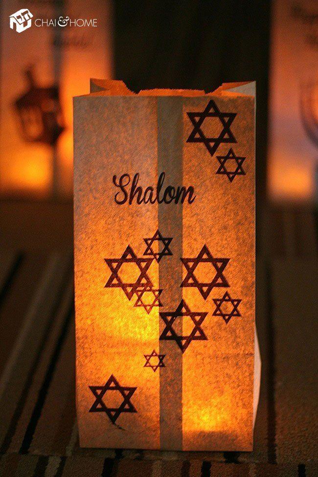 Shalom Paper Bag Lantern