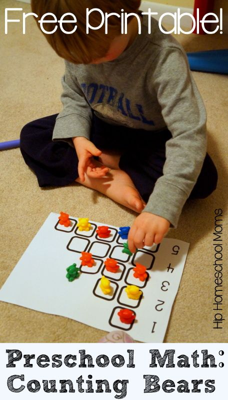 Preschool Math with Counting Bears {Free Printable!} - Hip Homeschool Moms