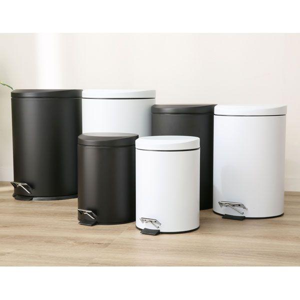 分別ダストボックス ごみ箱 ニトリ公式通販 家具 インテリア 生活 ペダルペール ベレット Trash Can Small Trash Can Trash