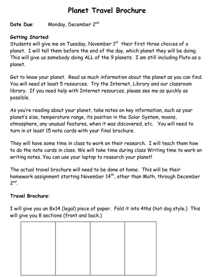 Planet Travel Brochure Doc FUN LEARNING Rubrics