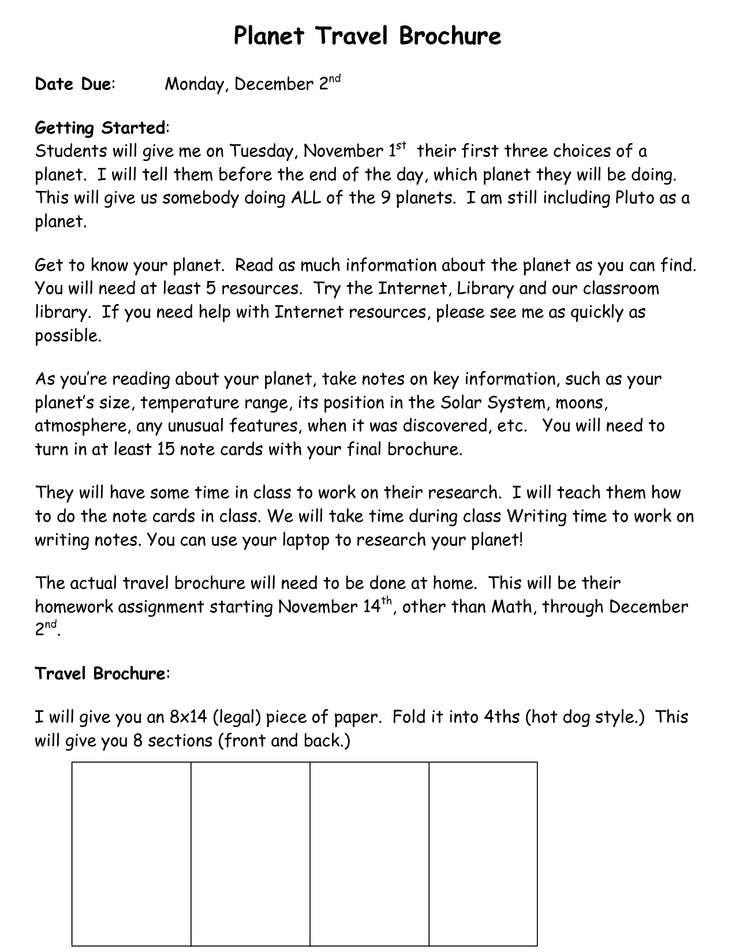 Planet Travel Brochure Doc Fun Learning Pinterest