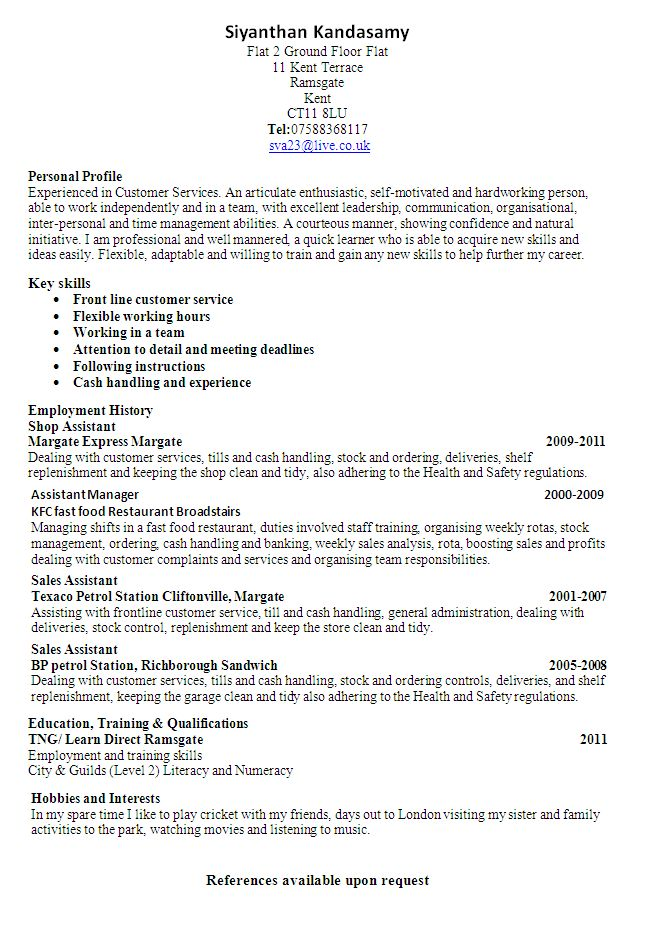 customer service sales cv examples httpjobresumesamplecom146 - Example Of A Work Resume