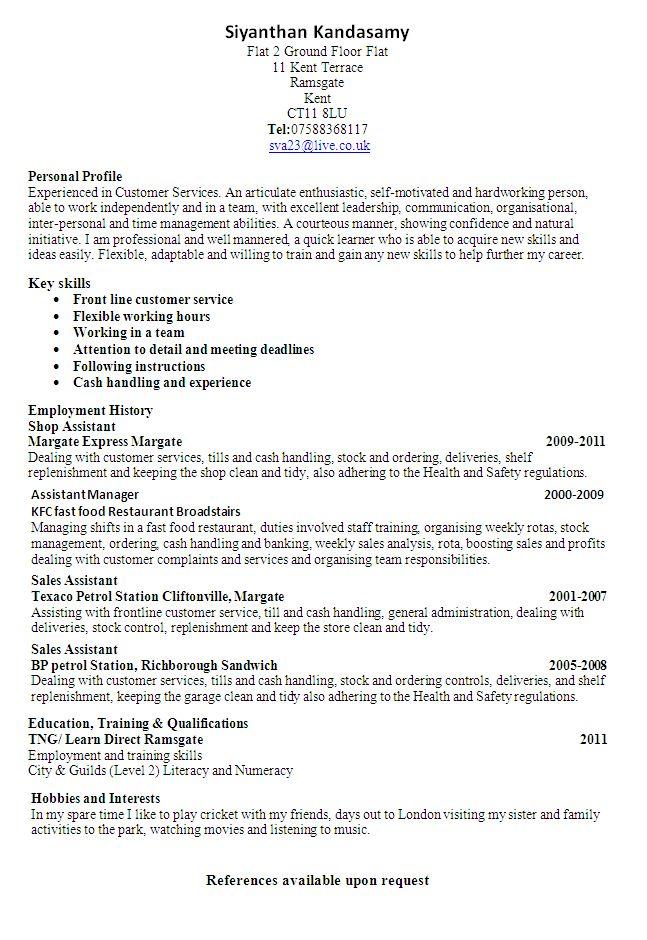 Sample Copy Of Resume - Resume Sample