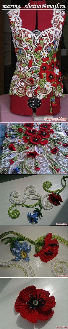 Top & quot;  Rússia Bouquet & quot;  - Tudo em céu aberto ... (crochet) - Mom País