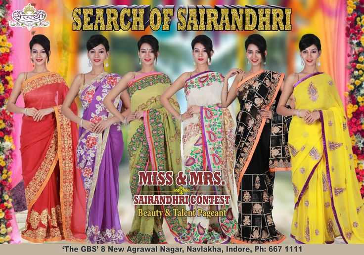 Sairandhri presents SEARCH OF SAIRANDHRI – India's Best Online Beauty and Talent Pageant. We bring a great opportunity for Women's to show their beauty and talent.