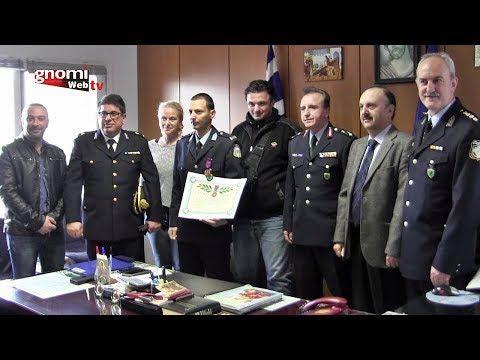 """ΓΝΩΜΗ ΚΙΛΚΙΣ ΠΑΙΟΝΙΑΣ: Video: """"Άξιος, Άξιος, Αστυφύλακα Αθανάσιε Γρηγοριά..."""