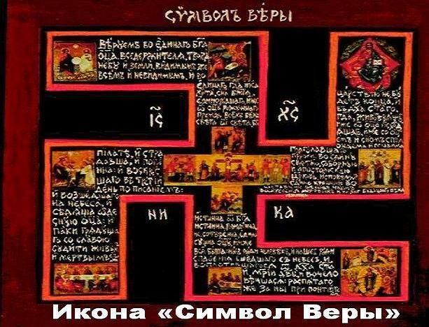 Кто дал русским нацистам и монархистам черно желто белый флаг? - 16 Августа 2014 - вавилонские пленения
