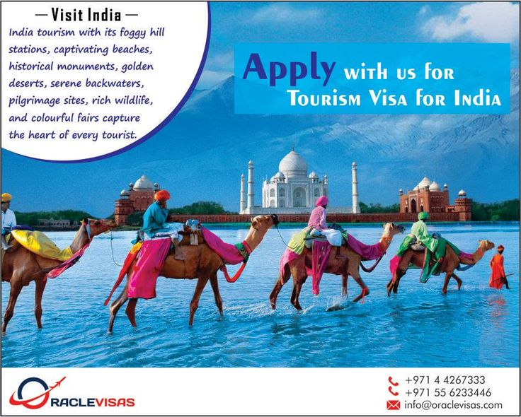 Visit India Consult today with oracle visas Dubai . OracleVisas OracleVisasDubai OracleVisasJobs