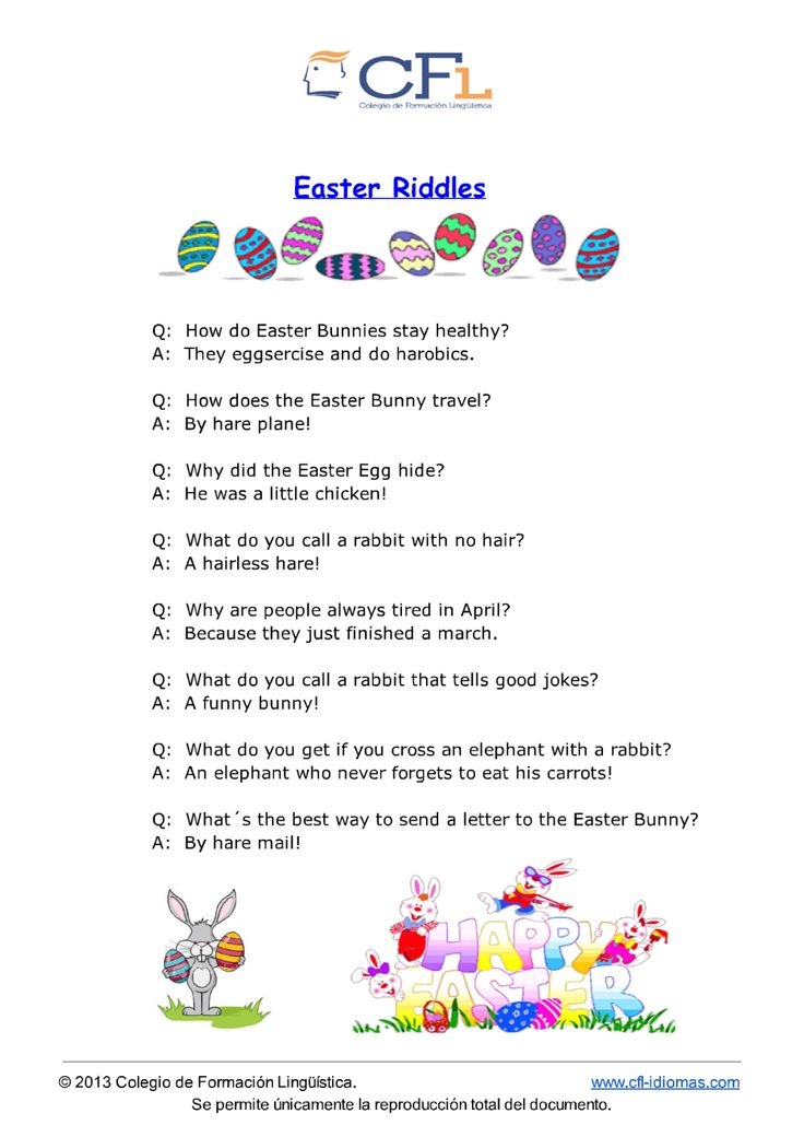 Funny romantic riddles. Cute Riddles And Answers for